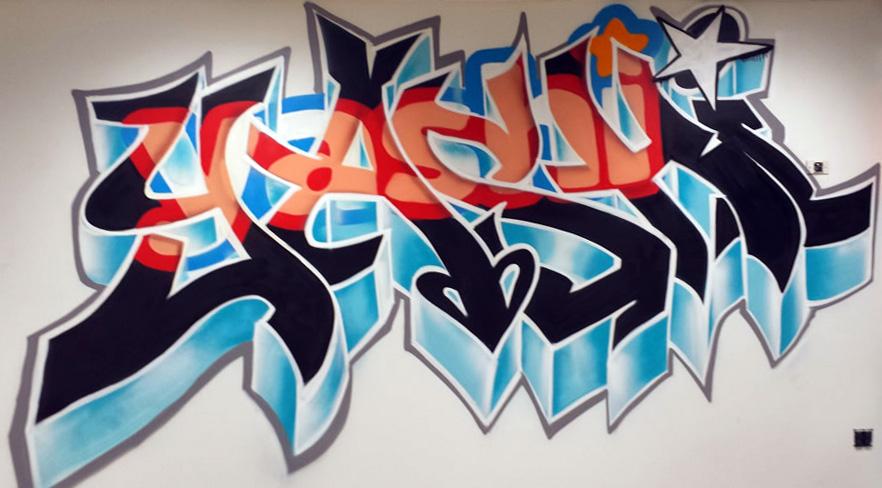 yashi_logo_piece